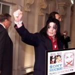 Майкл Джексон Акция против Sony