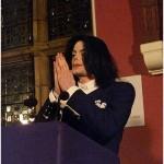 Майкл Джексон оксфордская речь