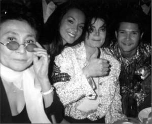 Последнее фото: Йоко Оно, Сюзи, Майкл и Кори в Tavern on the Green, 7 сентября 2001 г.