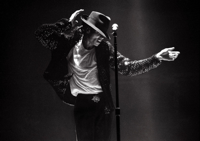 «Billie Jean имеет форму шара»
