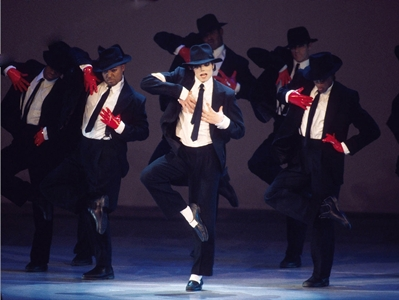 Michael Jackson Dangerous dance