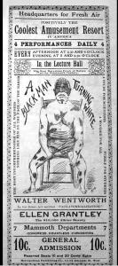 """Когда-то чернокожих, больных витилиго, демонстрировали как """"уникальных уродов"""""""