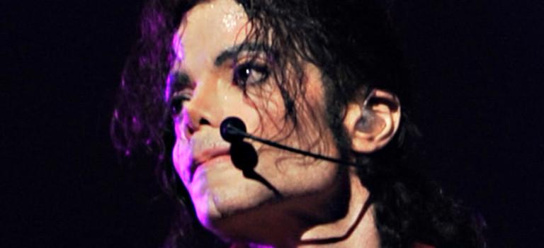 Вокальный театр: голос Майкла Джексона